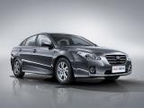 Защита картера и КПП FAW Besturn B50 , 1.6, 2012 -