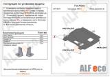 Fiat Albea 2000-2012 all
