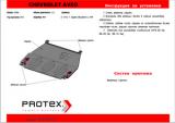 Защита картера и КПП Rival, , Chevrolet Aveo V - 1.6, МКПП, 2012-, штатный крепеж, алюминий, ()