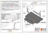Защита картера и КПП Audi Q3 2011-2017