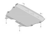 Защита алюминиевая Мотодор 30709 Ford Mondeo V