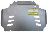 Защита алюминиевая Мотодор 32502 Toyota Land Cruiser 200