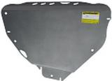 Защита алюминиевая Мотодор 32603 Volvo XC70