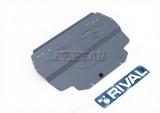 """Защита """"Rival"""" для картера и КПП Audi A3 8P 2005-2012."""