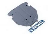 Защита КПП Rival, , AUDI Q7 V - 3.0, 3.0 S-Line, 2015-, крепеж в комплекте, алюминий