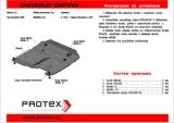 Защита картера и КПП , Chevrolet Captiva V - 2.4, 3.2, 2006-2011, крепеж в комплекте, алюминий