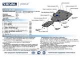 защита радиатора и картера Автоброня Lexus GS 350 AWD,V-3,5