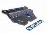 Защита редуктора Rival, с управляемой задней подвеской, Audi Q7 V - 3,0TFSI; 3,0TFSI S line; 3,0TDI
