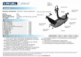 Защита редуктора алюм.\Audi Q7 3.0TFSI/3,0TDI 2015>