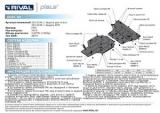 Защита КПП Rival, , AUDI A4 V - 2.0TFSI (190hp), АКПП, FWD, 2015-, крепеж в комплекте, алюминий