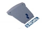 Защита картера Rival, , BMW X5 V - 3.0d, 3.5i, 4.0d, 2007-2013/2013-, крепеж в комплекте, алюминий, ()