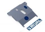 Защита картера и КПП , Chevrolet Cobalt V - 1.5, 2013-, крепеж в комплекте, алюминий