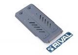 Защита КПП Rival, , Lexus GS 250 V - 2.5/RWD, 2013-, крепеж в комплекте, алюминий, ()