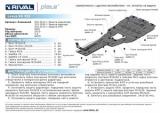 Защита радиатора Rival, , Lexus GS 250 V - 2.5/RWD, 2013-, крепеж в комплекте, алюминий,