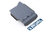 Защита раздатки Rival, , Toyota Tundra V - 5.7, 2007-, крепеж в комплекте, алюминий, ()