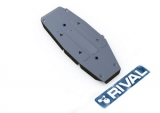 Защита топливного бака  Toyota Rav 4 V - 2.0, 4WD, 2013-, крепеж в комплекте, алюминий