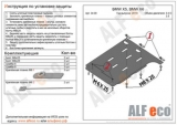 Защита АКПП BMW Х5/X6 E70 2006-2013 V-3,0 D