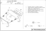 Защита {картера и КПП} LEXUS RX300 (1997 - 2003) 3 (кузов: XU1) сталь