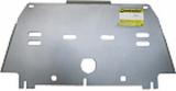 Защита алюминиевая Мотодор 383203 Land Rover Discovery IV