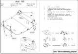 защита {картера} AUDI A 6/100 (1994 - 1997) все кроме - 2,0; 2,5 D (кузов: 4A ; C4)