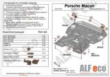 Porsche Macan 2013- 3,0