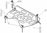 Защита картера Двигателя, КПП Kia Sportage 10-15/ Hyundai IX35