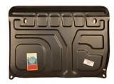 Защита картера и КПП (двигателя и коробки) Тойота Королла (2007-) V-1.6/Т.Приус (2009-)/Т.Аурис (200