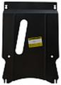 Защита стальная Мотодор 64201 Geely MK-2