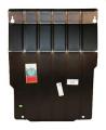 Защита картера и КПП (двигателя и коробки) Джили МК (2007-) (сталь 2мм)