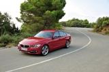 Защита картера BMW 3 2011- F30