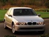Защита картера BMW 5. 1995 -2003 Е 39