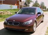 Защита картера BMW 5 2003-2011 E 60,E61,E63,E64