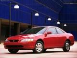 Защита картера Accord Coupe 1998 - 2002 CG