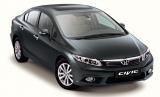 Защита картера Civic IX 1.8 2012- 4D