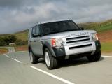 Защита картера Discovery III/IV.Range Rover sport 2004-2010- 2.7TD,3.6TD,4.2,4.4