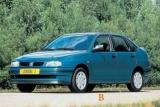 Защита картера Cordoba 1993 -1999 6K2.6L2