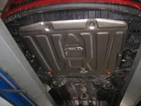 Защита картера и кпп (двигателя и коробки) Киа Сид (2012-2015)/Церато (2013-2015)/Хундай i30 (2012)