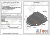 Защита картера и КПП Toyota Camry/Lexus ES300 1991-1996