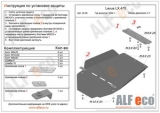 Защита АКПП и РК Land Cruiser 100 V-4.7/Lexus 470 1998-2007