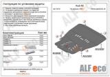 Защита картера и КПП AUDI A6 C6 (2005-2011)