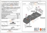 Защита КПП и РК Audi Q7 S Line 4.2TDI 2006-2009
