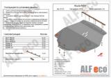 Защита картера и КПП, Honda Pilot 3/ACURA MDX III V - 3.5, 2013-, крепеж в комплекте,
