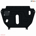 Geely Emgrand X7 2013- 2,0