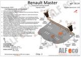 Renault Master передний привод Facelift 2014- 2,3 D