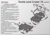 Toyota Land Cruiser 76 (2 части) 2010- 4,5 D