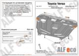 Toyota Toyota Corolla E160/E170 2013 - 1.6, 1.8 картера и кпп/Verso 2009- 1,8