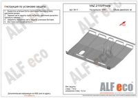 Vaz 2110/Priora 1996 – all