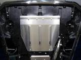 Защита картера двигателя для Subaru XV 2 (2017-2018)