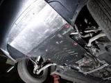 Защита {картера и КПП} AUDI A 6 (2004 - 2011) все (кузов: 4F2 ; 4F5; C6)