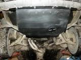 Защита {картера} VOLKSWAGEN Passat B2 (1980 - 1988) 1,3; 1,6; 1,8; 1,6D (кузов: 32) сталь